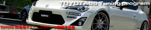 TOYOTA86 Tuning program