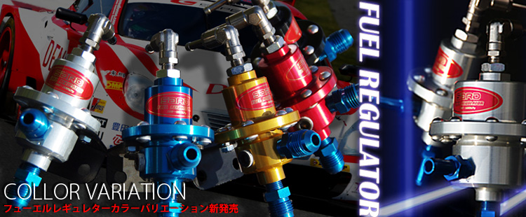 FUEL REGULATOR/ADAPTOR