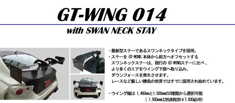 sard gt wing 汎用タイプ